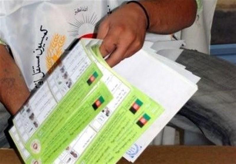ساعتی تا سرانجام مهلت شکایت های انتخاباتی در افغانستان؛ 13 هزار مورد ثبت شد